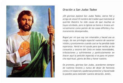 novena san judas tadeo para casos dificiles oraci 243 n a san judas tadeo para casos dif 237 ciles novena
