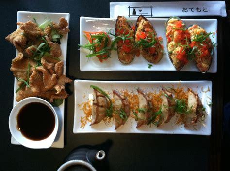 Juicer Akebono akebono des moines happy hour sushi