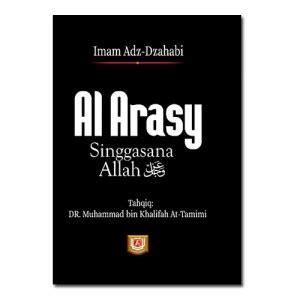 Syarah Kitab Tauhid Pustaka Imam Asy Syafii Rumah Dara al arasy bukumuslim co