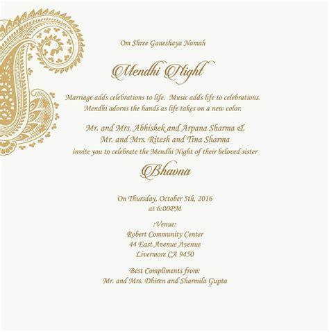 unique wedding invitation wording india