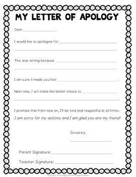 Apology Letter Of Student Apology Letter By Happyteacherhappystudents Teachers Pay Teachers