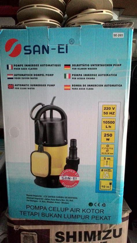 Pompa Celup Mini 12v Portable Submersible jual mesin pompa air celup submersible efos dc 12v harga