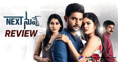 film critical eleven full movie 2017 next nuvve movie review next nuvve movie aadi saikumar