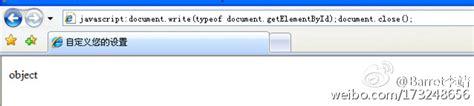defineproperty setter 那些 javascript 容易被忽视的细节 开源中国社区