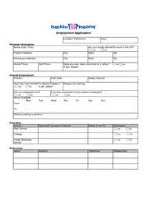 baskin robbins employment application form free download