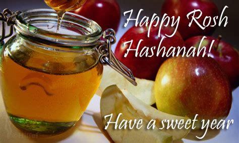 celebrate rosh hashanah jewish  year sms wishes messages images  whatsapp status