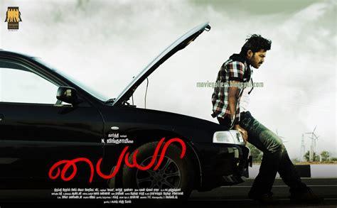 paiya theme music zedge tamil movie posterz paiya movie poster