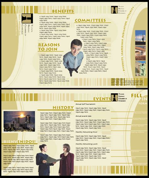 how to layout a brochure in indesign brochure kiosk pics brochure layout indesign