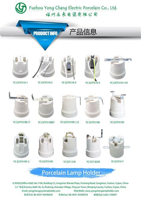 light bulb holder types outdoor lighting l holder light fitting with e27