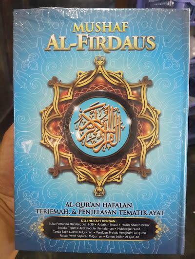 Buku Iqro Dilengkapi Dengan Juzama Dan Terjemah mushaf al firdaus al qur an hafalan dan terjemah toko