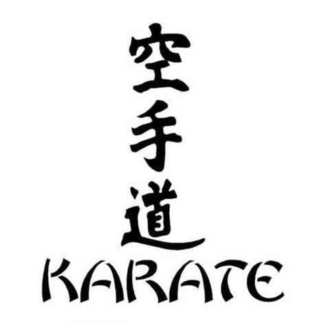 huruf kanji keren clipart best