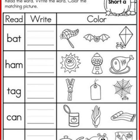 Printable Language Arts Games For Kindergarten | language and literacy activities for infants kristal