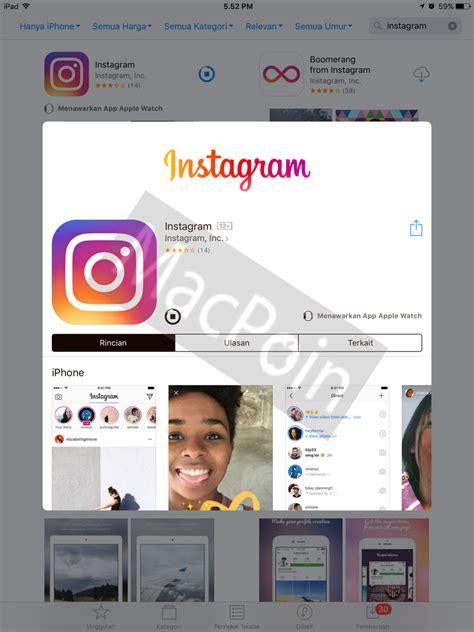 instagram tutorial for ipad tutorial cara download dan install instagram ke ipad
