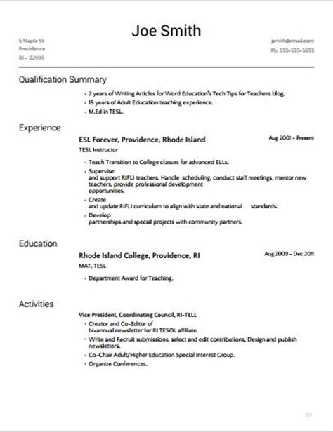 Resume Personal Information Section Resume Building With Students On Slash Cv Tech Tips For Teachers