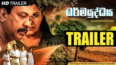 film bagus full movie dharmayuddhaya movie official trailer 1