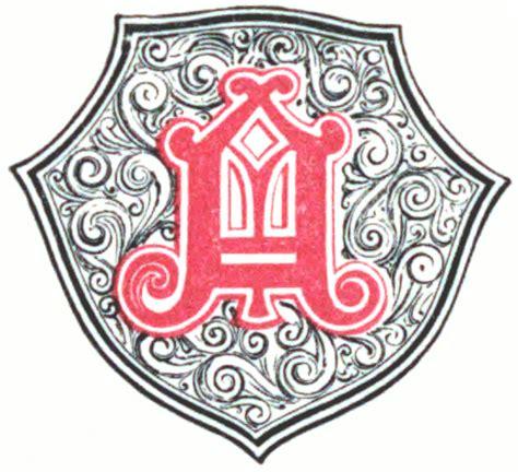 Scarlet Letter Wiki File Scarlet Letter Illustration Logo Png Wikimedia Commons