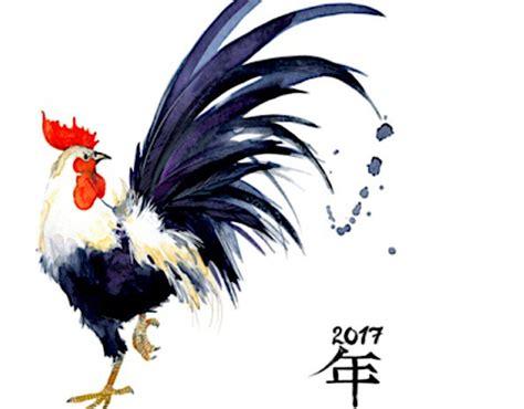 new year 2015 zodiac for rooster bonne et heureuse annee du coq de feu acupuncture et