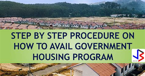 housing gov step by step procedure on how to avail government housing program