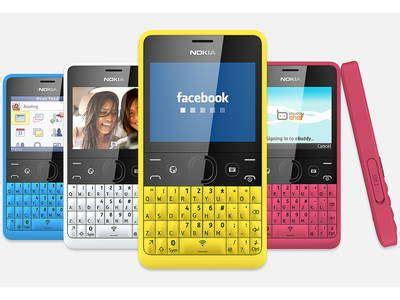 Hp Nokia Asha Tipe 210 nokia asha 210 dual sim price in the philippines and specs priceprice