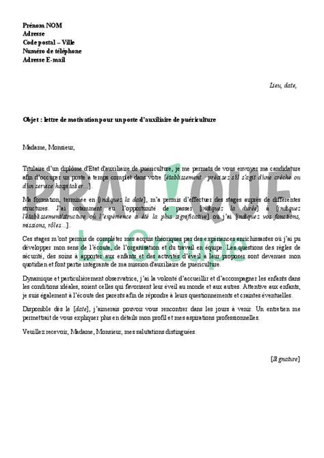 lettre de motivation pour un emploi d auxiliaire de