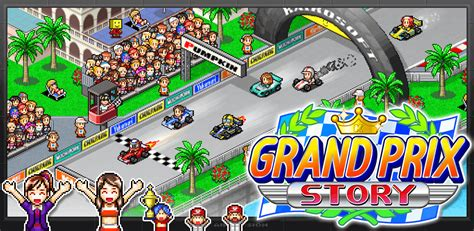 download game android kairosoft mod kairosoft s latest grand prix story 2 is out now on