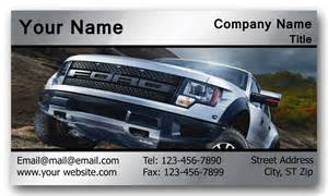 Ford Card Ford Business Cards