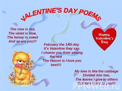 why 14th feb is celebrated as day quot s day is
