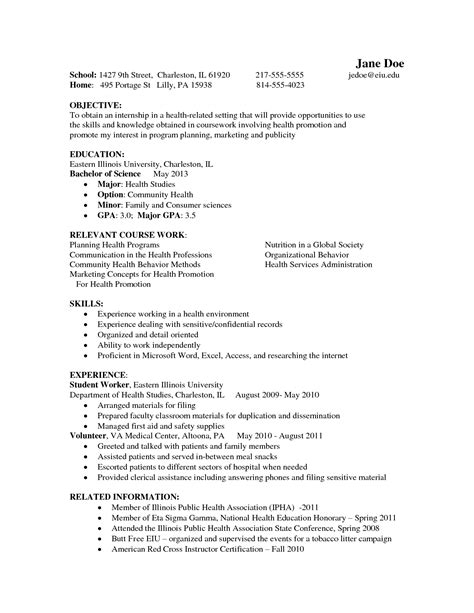 internship objective resume computer science internship resume objective resumes