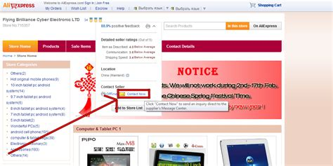 aliexpress search by image how to find a good seller on aliexpress