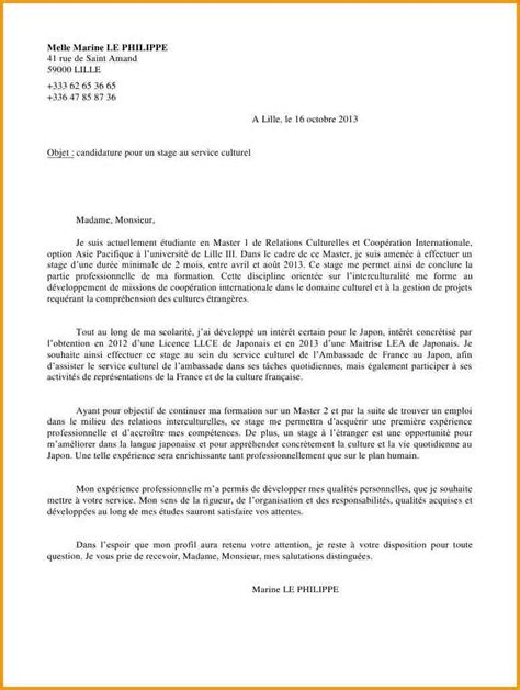 Exemple De Lettre De Motivation Pour Un Master En Anglais 7 Lettre De Motivation Master Lettre Administrative