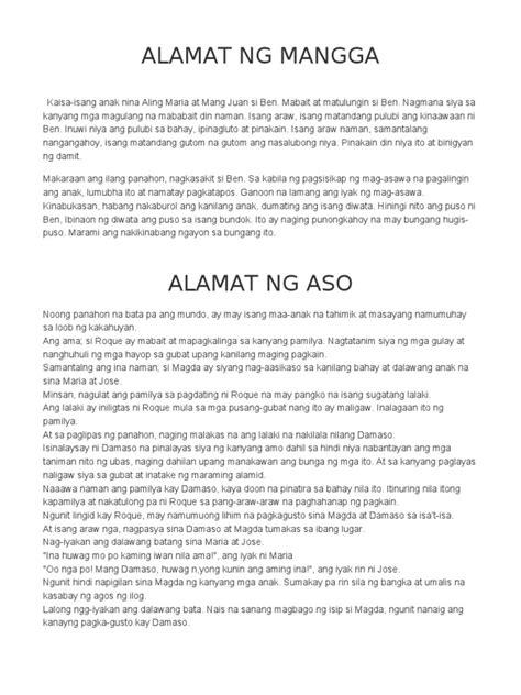mga kwentong manyak tungkol sa kantutan alamat ng mangga