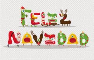 ver imagenes de feliz navidad art2key feliz navidad 2013