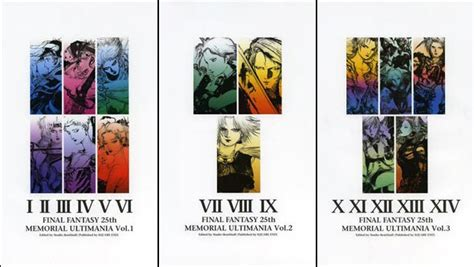 final fantasy ultimania archive final fantasy 25th memorial ultimania books released