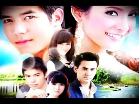 film drama thailand 2017 03a anlong sne banhchhot chet thai movie speak khmer 2017