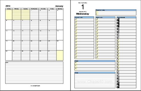 free printable daily planner template 2014 7 best images of free printable daily planner calendar