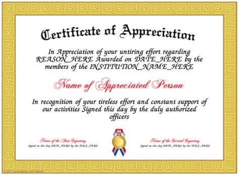 Free Employee Appreciation Card Templates by Pin By Menreet Magdy On Certificate Design