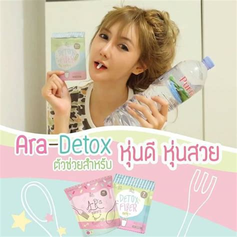 Ra Shop Detox by A Ra Detox Fiber Thailand Best Selling Products