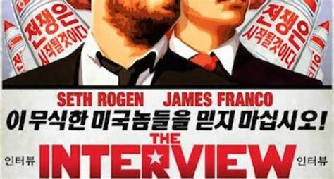 film tentang hacker korea did north korean hackers nobble sony pictures the register