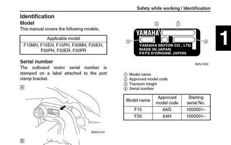 yamaha outboard motor service manual yamaha f15 f20 4 stroke outboard motors service manual on