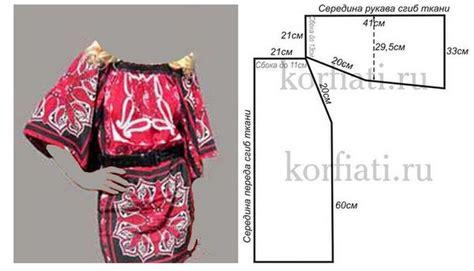 pattern drafting kaftan 402 best vestidos e conjuntos saia blusa modelagens e