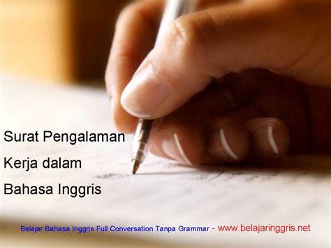 surat pengalaman kerja bahasa inggris dan terjemahannya