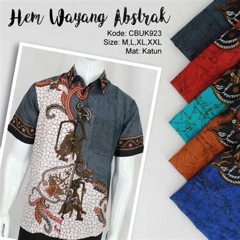 Gamis Batik Wayang Gunungan baju batik kemeja wayang kemeja lengan pendek murah batikunik