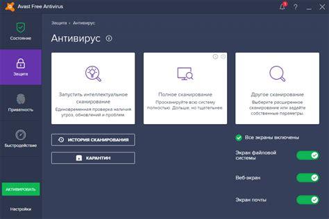 avast antivirus free download full version softpedia free download of avast free antivirus 2018 for windows pc