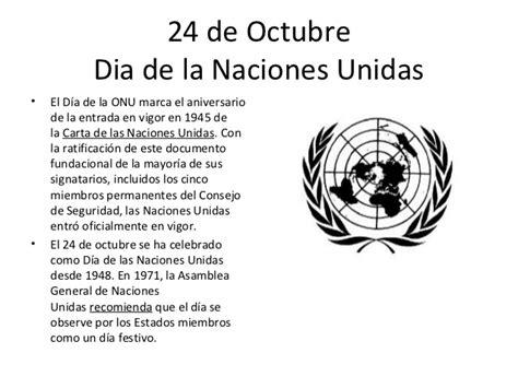 imagenes 24 octubre dia naciones unidas kalendario escolar