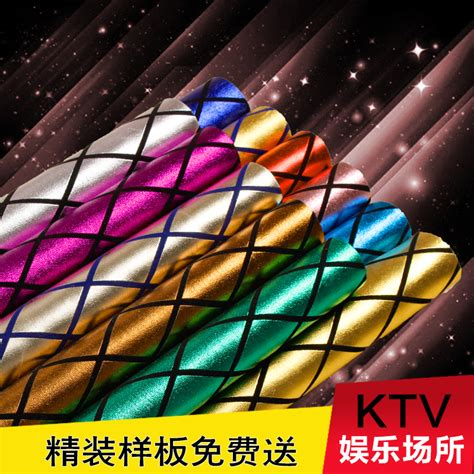 flash reproduce picture on black background with soft factory direct ktv bar reflective wall covering wallpaper
