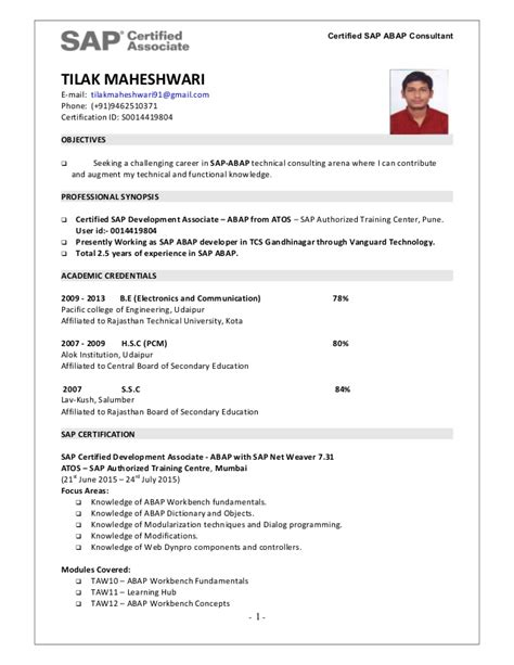 sap hr resume sle fresher sle resume for sap abap 1 year of experience 28 images sle resume sap consultant how to