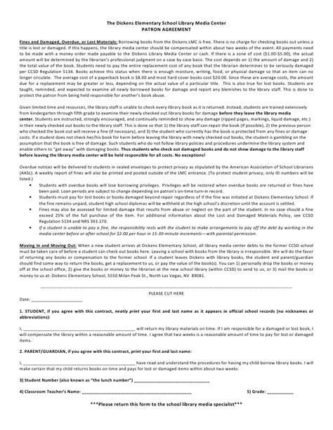 Permission Letter To Use Library Kinder Book Check Out Letter