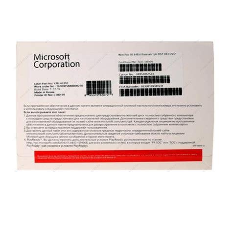 Sofware Windows 10 Home 64bit Oem jual microsoft software windows 10 professional 64 bit oem
