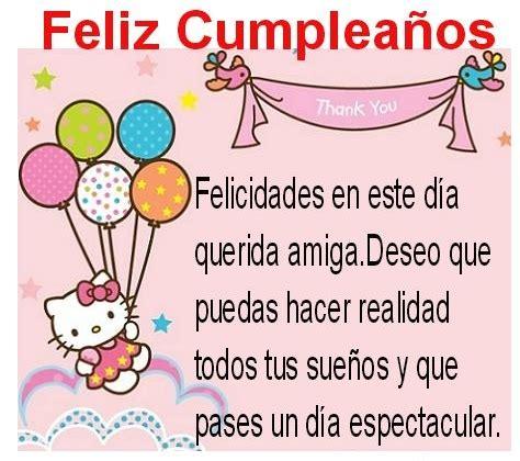imagenes feliz cumpleaños querida amiga imagenes de feliz cumplea 241 os para una amiga especial