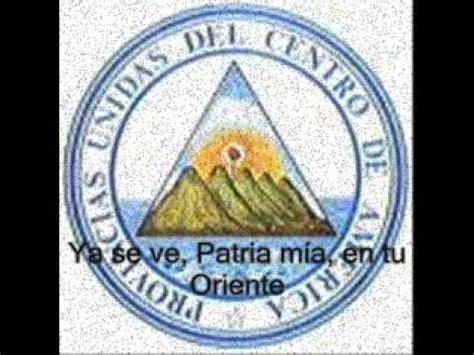 imagenes simbolos nacionales de centroamerica himno de centroamerica la granadera youtube